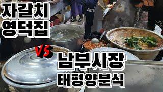 경남 양산시 최고의 가성비 분식맛집이라고 합니다 태평양…