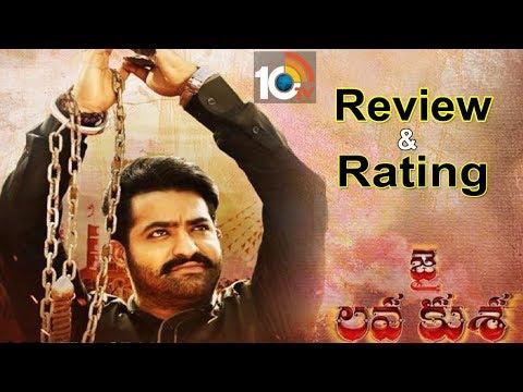 Jai Lavakusa Movie Review and Rating | NTR | Nede Vidudala | 10TV