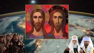 Христос и антихрист в жизни патриота