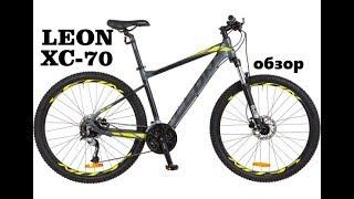 Обзор велосипеда Leon XC-70