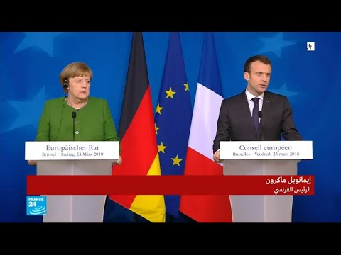 ماكرون يؤكد أن عملية الاحتجاز في جنوب غرب فرنسا هي -عملية إرهابية-  - نشر قبل 2 ساعة