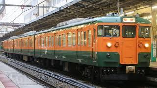 【列車走行音】JR信越本線115系電車 快速列車3372M(新潟→新井)クモハ115-1001