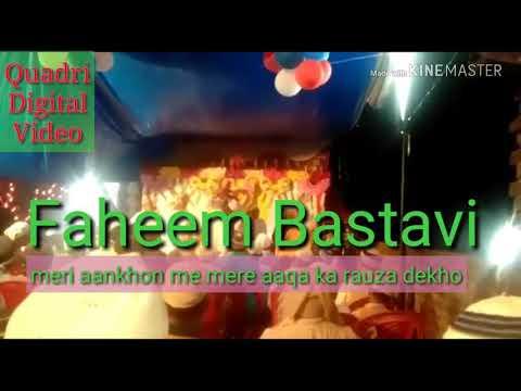 Faheem Bastavi || meri aankhon se mere aaqa ka rauza dekho || best kalam