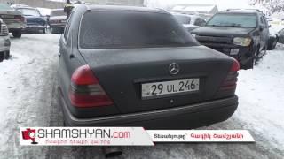 Երևանում ոստիկանության Արաբկիրի բաժնի օպերլիազորը Mercedes ով վրաերթի է ենթարկել 3 ուսանողների