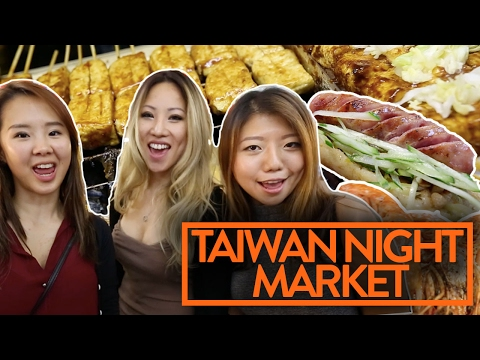TAIWANESE NIGHT MARKET CRAWL IN TAIPEI! - Shilin - Fung Bros Food