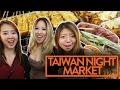 TAIWANESE NIGHT MARKET CRAWL IN TAIPEI! - Shilin - Fung Bros Food