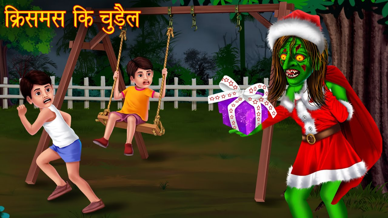Download क्रिसमस कि चुड़ैल | The Christmas Witch | Stories in Hindi | Moral Stories | Hindi Horror Kahaniya