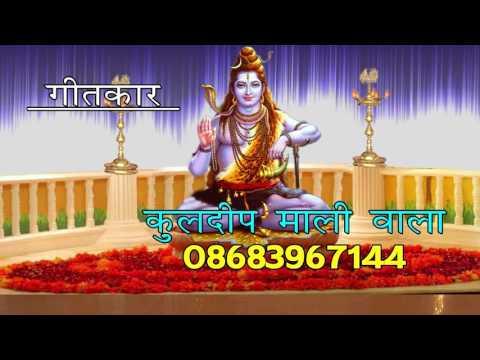 New haryanvi Shiv Bhajan Song 2016 _ Titel _ Bhang Ki Masti _ lattest Song _ NDJ Music