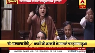 Child Trafficking: Roopa Ganguly creates ruckus in RS after Rajni Patil targets her withou