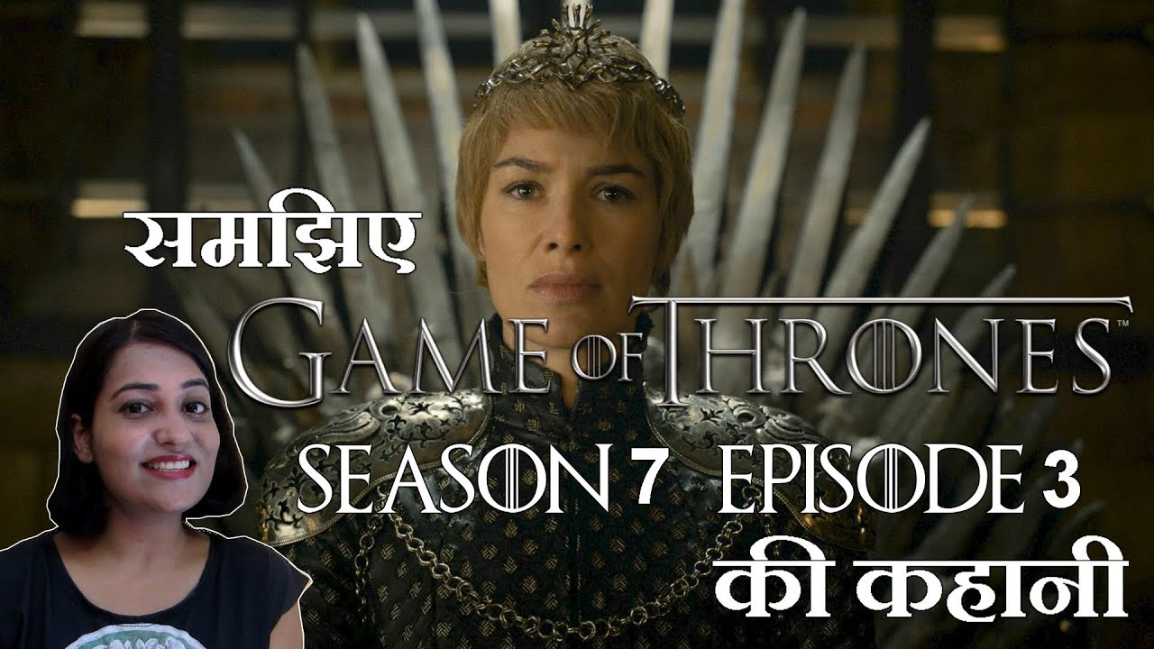 Download Game Of Thrones Season 7 Episode 3 Explained in HINDI