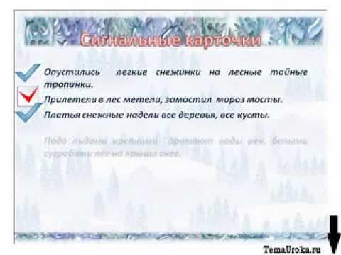 The sims 4 Веселимся вместе / Презентация в Варшавеиз YouTube · Длительность: 8 мин43 с