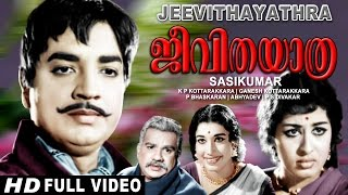 Jeevitha Yathra (1965) Malayalam Full Movie HD