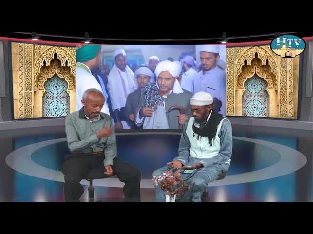 HTV: HTV: Habib Umar Kufut gar Murad