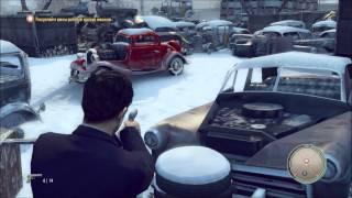Mafia II - угнать за 60 секунд