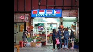 Vietnamese shop in Taiwan