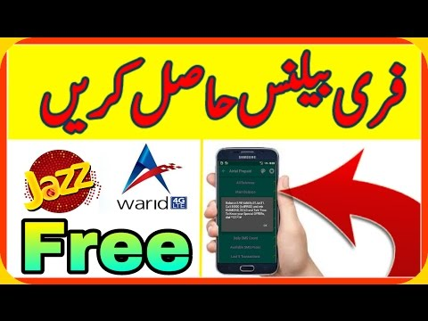 How To Get Unlimited Free Balance On Jazz And Warid SIM New Trick  2018