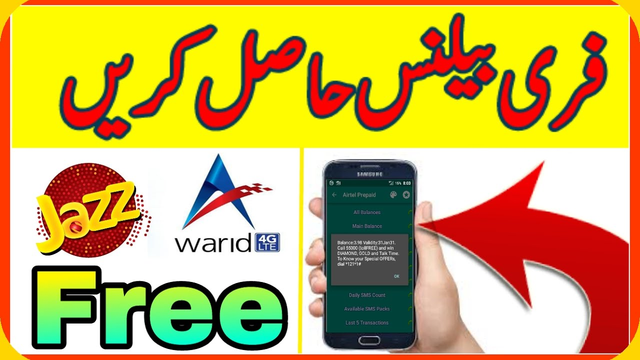 How To Get Unlimited Free Balance On Jazz And Warid SIM ...