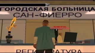 Лайфхак с больницей [ARP]