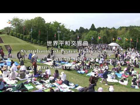 Symphony of Peace Prayers 2016, part 1 (English)