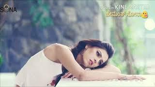 Marethu Bidu(Female) || Kannada Patho Song || Malle(ಮಳೆ) Movie Song