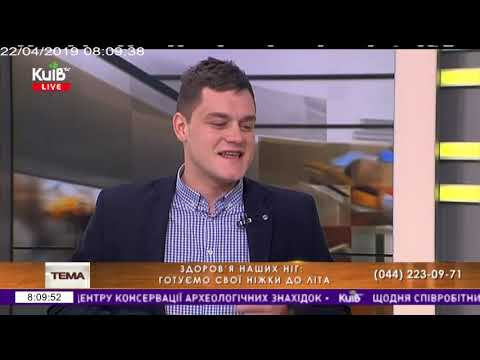 Телеканал Київ: 22.04.19 Поради лікаря 08.00