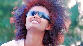 Shumet Tegen - Ney Ney Zema ነይ ነይ ዜማ (Amharic)