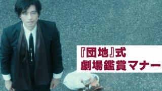ムビコレのチャンネル登録はこちら▷▷http://goo.gl/ruQ5N7 映画賞を総ナ...