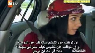مشاهد مراد وحسرة من مسلسل خاطفة القلوب الحلقة 11 جزء2