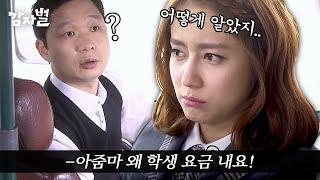 [#TimeKiller] (ENG/SPA/IND) Seo Yea Ji&Choi Song Hyun, in School Uniforms|#PotatoStar2013QR3|#Diggle
