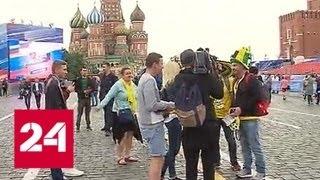 На Красной площади начался концерт в честь Дня России - Россия 24