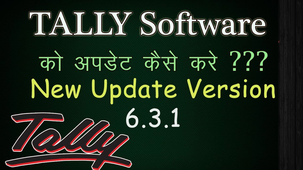 tally 6.3 free download