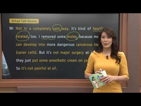 Actual English - Lesson 27 - Surgery