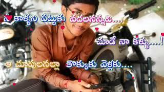 Ala vaikunta puram lo song lyrics by Saamajavaragamana ninnu choosi aaga galana.....Song Allu Arjun.mp3