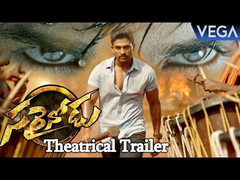 Sarrainodu Movie Theatrical Trailer ||...
