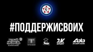 Прямая трансляция матча «КАМАЗ» Набережные Челны - «Сызрань-2003» Сызрань
