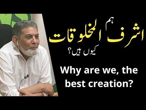Why are we the best creation?, if we are!: |urdu| |Prof Dr Javed Iqbal|