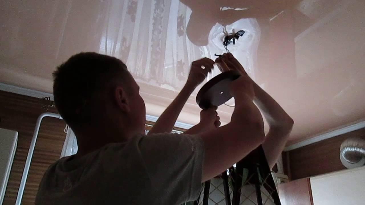 Brille™ ☜ⓑ☞ фурнитура для светильников-звоните ☎ (044) 500-25-00 ☘ оплата после получения ☘ наличие на складе ✈ доставка по украине!