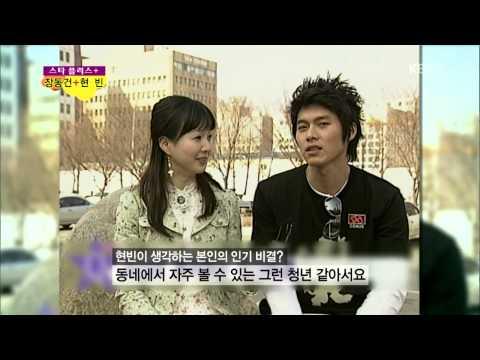 hyun bin 130608 Generation Sympathy Saturday star plus hyun bin part only