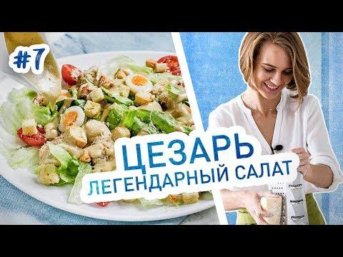 Как приготовить налима в духовке, на сковороде и другие