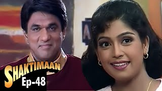 Shaktimaan - Episode 48