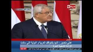 عاجل | المستشار عدلى منصور يلقى كلمة قبل توقيع وثيقة تسليم السلطة
