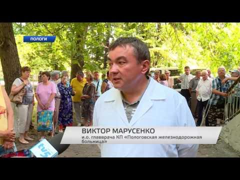 Медицинская реформа и сокращение койко-мест в районных больницах.