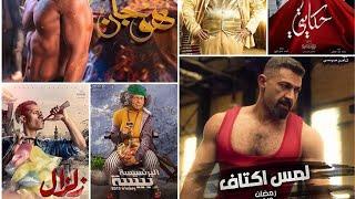 طريقة تفعيل افضل تطبيق  مشاهدة مسلسلات رمضان 2019 للاندرويد مجاناً