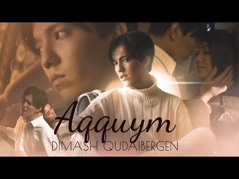 Dimash Kudaibergen - Akkuym / My Swan [Official MV]