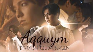 Dimash Qudaibergen - Akkuym / My Swan [Official MV]