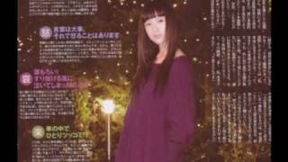 吉高由里子 (Yoshitaka Yuriko); fanvideo
