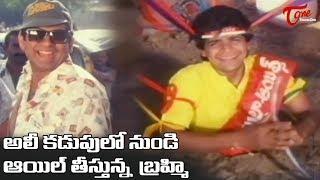 అలీ కడుపులో నుండి ఆయిల్ తీస్తున్న బ్రహ్మి | Telugu Comedy Scenes | TeluguOne