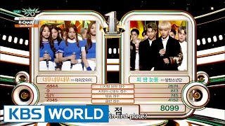 [Music Bank K-Chart] 4th Week of October - I.O.I vs BTS (2016.10.28)