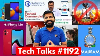 Tech Talks #1192 - PUBG Ban India, 47 Apps Banned, iPhone 12e Leaks, Quick Charge 5, M01 Core