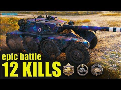Лучший НЕРФ EBR 105 ✅ Колобанов, 12 фрагов ✅ World of Tanks патч 1.10.0